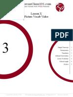 038_X3_111307_kclass101_lesson.pdf