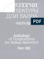 Anthology of Compositions for Button Accordion - ( Part VIII ).pdf