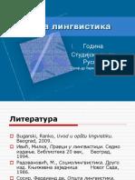 Opsta_lingvistika