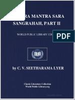 Ravan Krit Uddish Tantra
