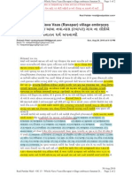 GE 6 -Information on Satpanth.org is Wrong & List of Pirana Kakas