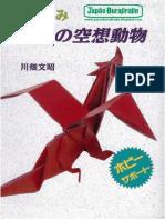 Fumiaki Kawahata - Imaginary Animals Of The World.pdf