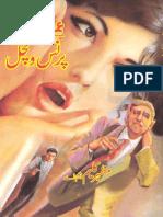 Prince_Venchal_paksociety_com.pdf