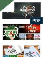 50 Calligraphy Font Set1