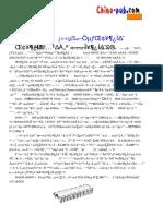 bianmadeyishu019.pdf