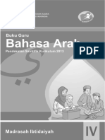 Buku Bahasa Arab MI 4 Guru