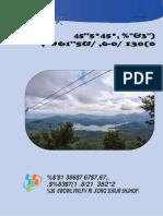 Statistik Daerah Kabupaten Kulon Progo 2016 Decrypted