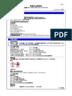 Interflon Lube TF-MSDS