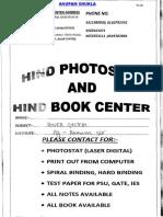power system  ramana sir-2.pdf