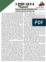 Zo Phualva Thupuak - Vol 07, Issue 19
