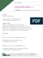 Talk To Me In Korean - Level 4