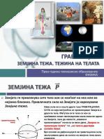 TEZINA NA TELATA.pdf