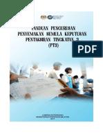 5. Panduan Pengurusan Penyemakan Semula Keputusan Pt3 2017