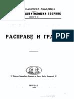 Српски дијалектолошки зборник 10 (1940)