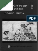 Dictionary of Basic Joseki Vol II