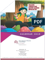 SAPNA 2018 Calendar English