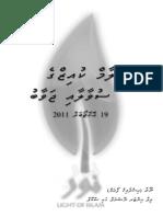 3. Islam Quiz _2.pdf