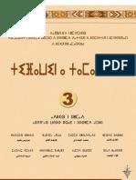 2005 ircam tifawin3