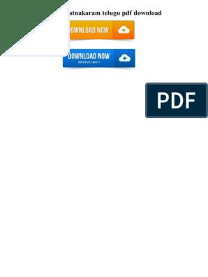 Sabd Ratnakaram pdf | Languages Of India | Portable Document