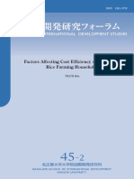 Factors Affecting Cost Efficiency of Cambodian Rice Farming Households.pdf