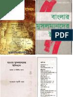 @History of Bengal Muslims