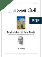 Mahabharat.pdf