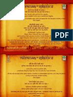 Upanishad Ganga - Episode 21(1)