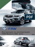 FAW Besturn-Х80 2018