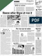Editorial 19122017