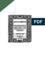 [University of Madras, Sastri] The Cholas - Volume 1.pdf