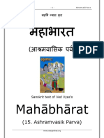 16Ashramvasik-Parva.pdf