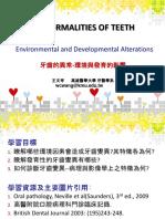001 Abnormalities of Teeth
