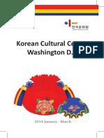 199711567-1-3-Korean-Cultural-Center-DC.pdf