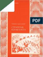 Strategia solutionarii conflictelor.pdf
