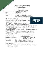 RPH Bahasa Tamil BT Tahun 2 KSSR.doc