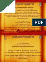 Upanishad Ganga - Episode 35