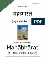 18Mahaprasthanik-Parva.pdf