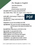 Proverbs - (Bangla to English)
