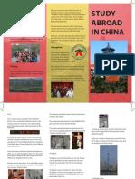 China TriFold