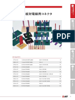 00-Connector-All NT Catalog Vol 100