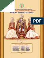 TTD Brahmotsavam Invitation