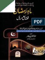 Mah-e-Ramadan Fazail-o-Masail [kutubistan.blogspot.com].pdf