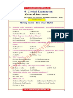 IBPS Clerical Examination.pdf