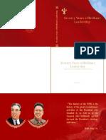 Seventy years of brilliant leadership - 00000418.pdf