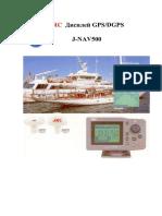 nwz-4551.pdf