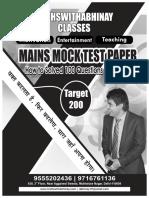 Mock test 1