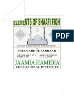 Elements Shafie Fiqh by Umar Abdul Jabbar