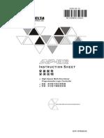 DVP-EH2_I_TSE_20090615