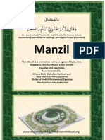 Manzil (Cures From Quran) - by Shah Waliullah Dehlawi and Muhammad Zakriya
