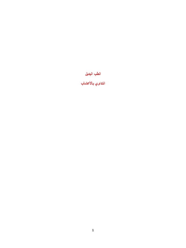 d45914498 175.pdf